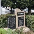 写真:かもめの水兵さんの碑