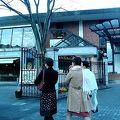 写真:しょうざんリゾート京都