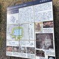 写真:名護屋城本丸跡