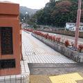 写真:恋谷橋