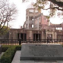 原爆ドームの景観
