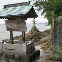 竹島は自然景勝地
