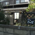 写真:カフェ いっぽ