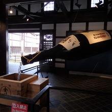 無料で日本酒について学べる施設