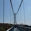 ぐらぐら揺れる巨大吊り橋