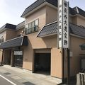 写真:永井久慈良餅店