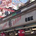 写真:壱番屋  浅草本店