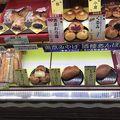 写真:木村屋總本店  浅草松屋店