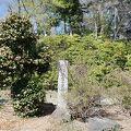 写真:富士見櫓跡