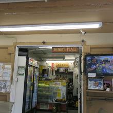 かわいい小さなお店。