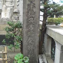 日本橋魚河岸の記念碑が、日本橋の北側の東岸に設置されています