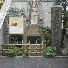 日本橋魚河岸の記念碑と、銅像、銘板、解説板が立てられています
