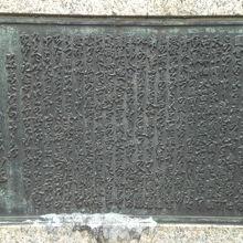 日本橋魚河岸の記念碑の横の銅像の台座に掲げられた案内板です。