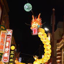 中華街をあるいているだけで楽しい