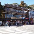 写真:勢乃國屋 本店
