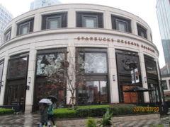 スターバックスコーヒー (豫園二店)