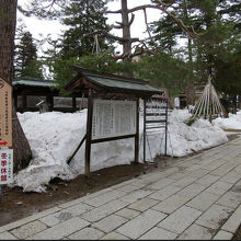 冬季休館中でしたが、建物だけでも価値がありそうでした