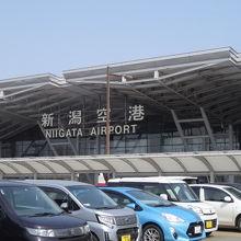 広い空間の地方空港