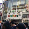 写真:カルビープラス 原宿竹下通り店