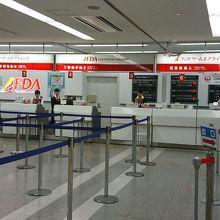 FDAだけの空港