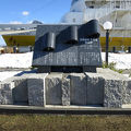写真:津軽海峡冬景色歌謡碑