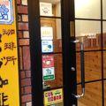 写真:コメダ珈琲店 広島大町店