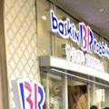 写真:サーティワン アイスクリーム 東京ドームラクーア店