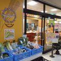 写真:パンの郷 掛川駅店