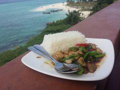 マウンテン レストラン リペ島