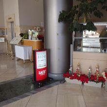 浜松の文化ホール内の喫茶