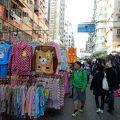 写真:福華街