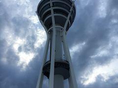 アロー スター タワー