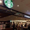 写真:スターバックスコーヒー アトレ恵比寿店(5F)