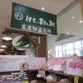 写真:伊豆・村の駅 ラスカ熱海店