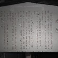 筑土神社の力石は、九段の靖国神社と目白通りとの中間にある筑土神社の境内にあります。