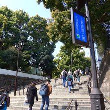 上野恩賜公園入り口付近