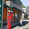 写真:博多地どり市右ヱ門 大阪本店