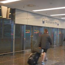 今回は第一ターミナルから第三ターミナルへ移動した