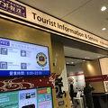 写真:中部国際空港セントレア案内所