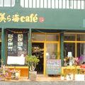写真:美ら海Cafe