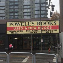 世界最大最強の書店