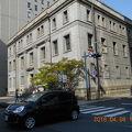 写真:旧日本銀行広島支店
