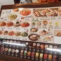 写真:イタリアン・トマト カフェジュニア 藤井寺駅店