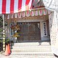 写真:熱海芸妓見番歌舞練場