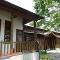 写真:八田與一居住家屋