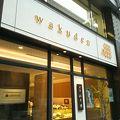 写真:紫野 和久傳 丸の内店 茶菓