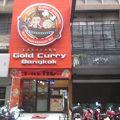 写真:金沢ゴールドカレー バンコク(タニヤ店)