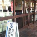 写真:長浜駅観光案内所