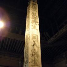 金色堂の歴史を知るための貴重な史跡です。