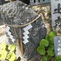 写真:生田神社 さざれ石